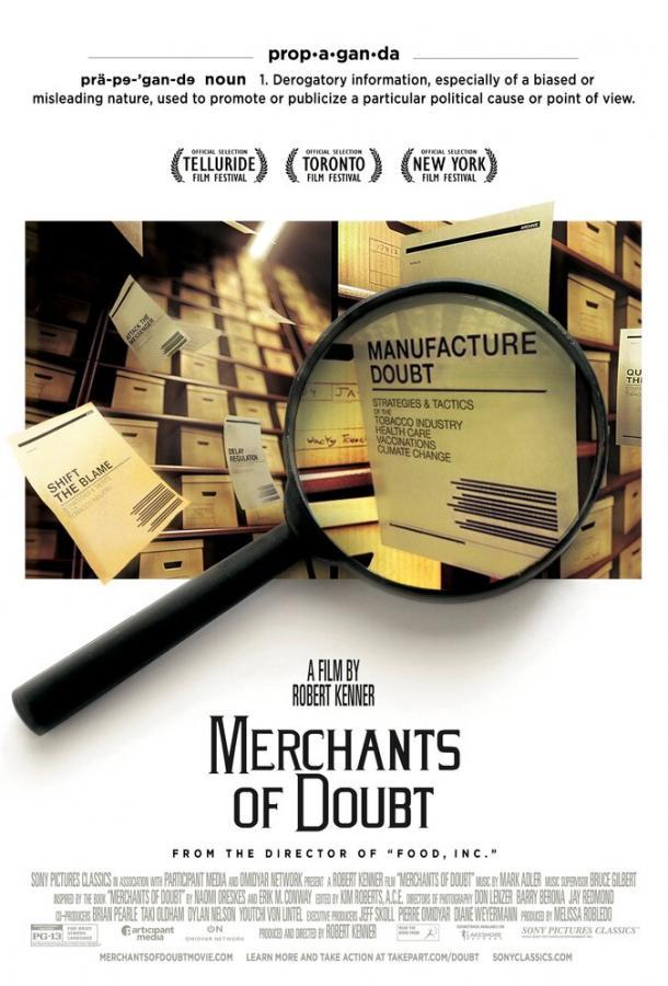 Торговцы сомнениями (2014)