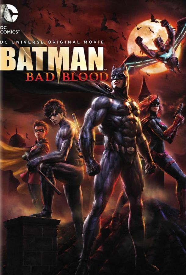 Бэтмен: Дурная кровь (видео)