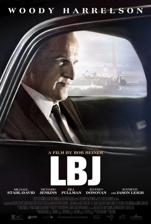 ЛБД (2016)