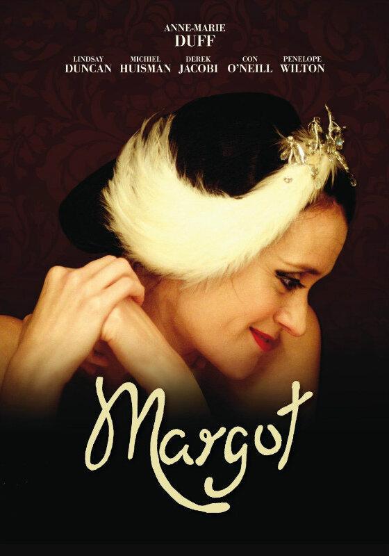 Марго (2009)