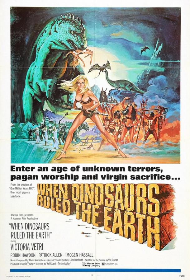 Когда на земле царили динозавры
