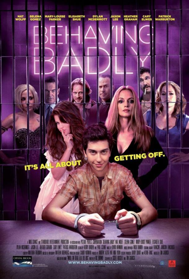 Плохое поведение фильм (2014)