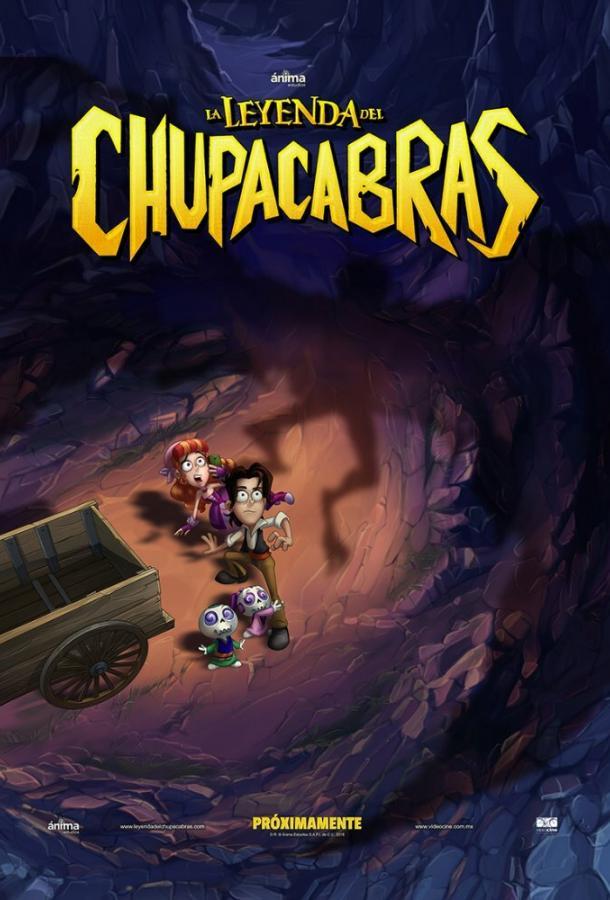 Легенда о Чупакабрах / La Leyenda del Chupacabras (2016)