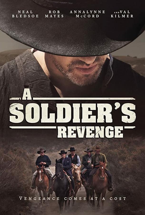 Месть солдата  (2020).