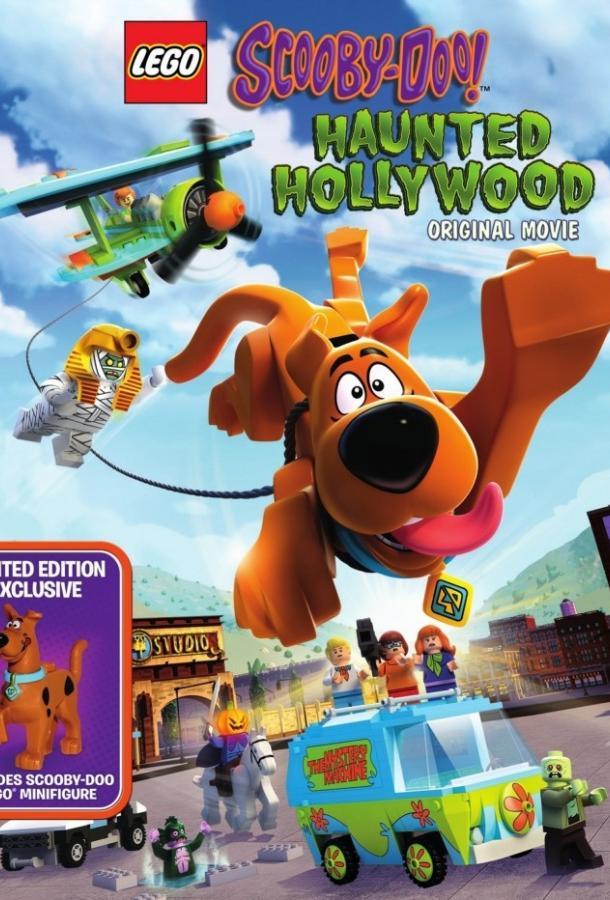 Лего Скуби-Ду! Призрачный Голливуд (2016)