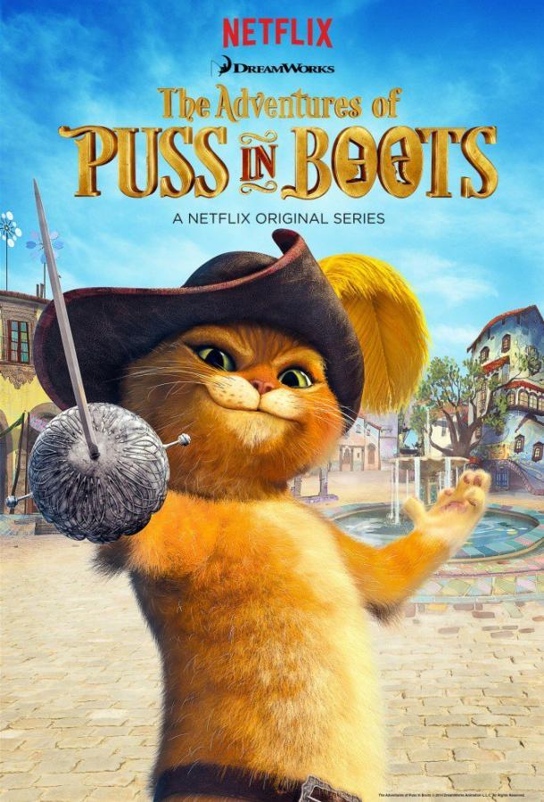 Приключения кота в сапогах  (2015) 6 сезон 12 серия.
