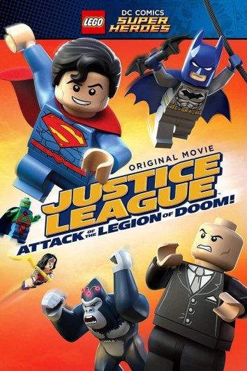 Лего Супергерои DC – Лига Справедливости: Атака Легиона Гибели (2015)