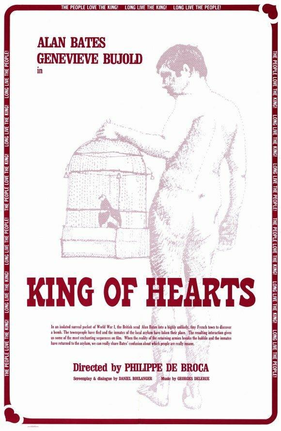 Червовый король