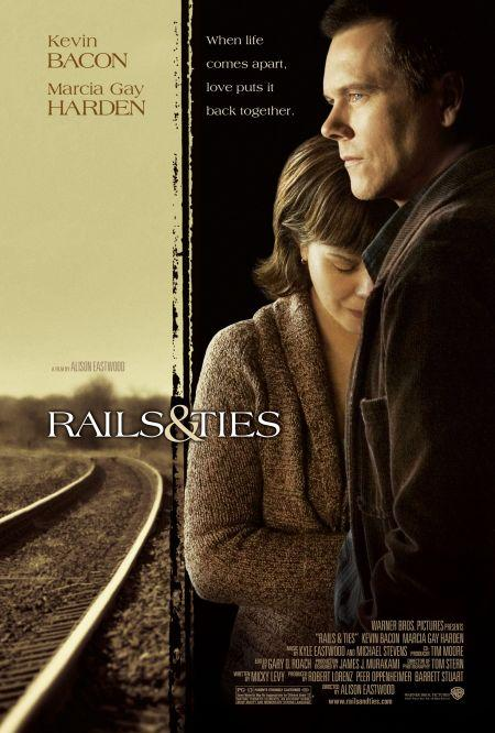 Пути и путы фильм (2007)