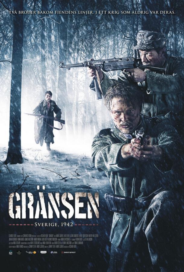 Граница (2011) смотреть бесплатно онлайн
