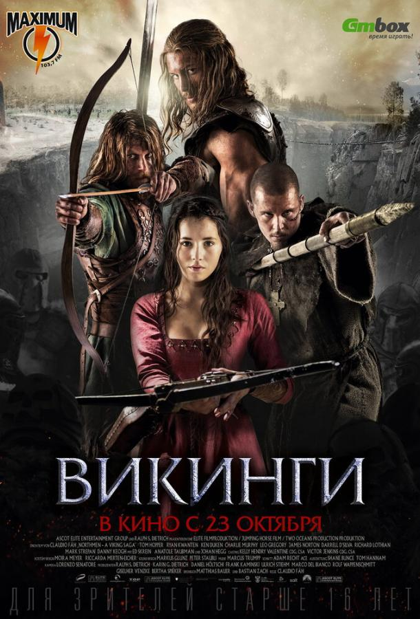Викинги / Northmen - A Viking Saga 2014