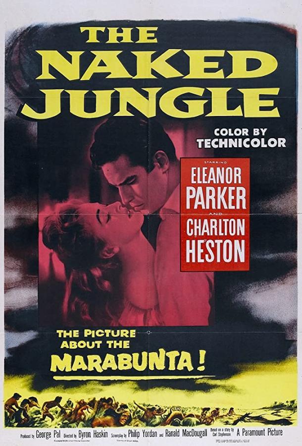 Обнаженные джунгли