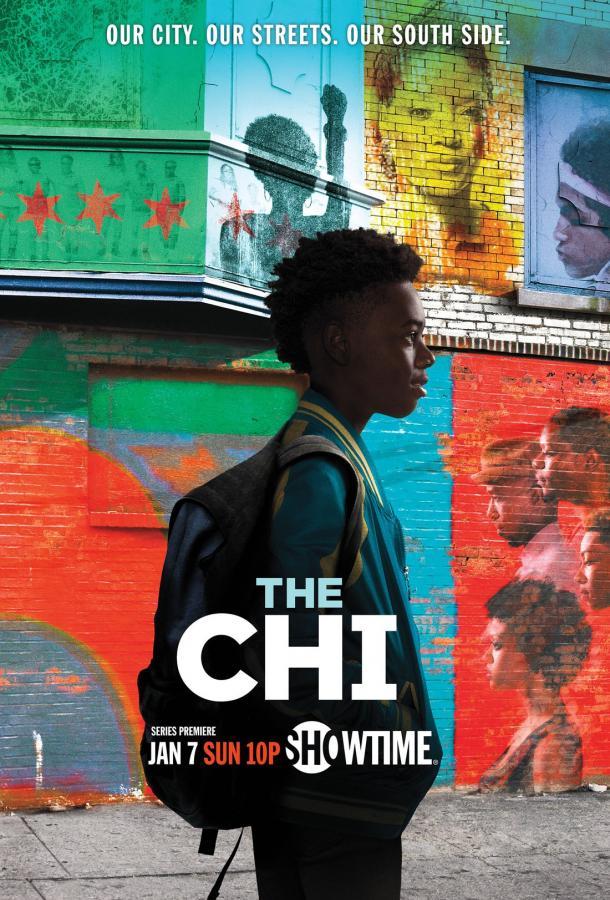 Чи / The Chi 2018  2 сезон 11 серия
