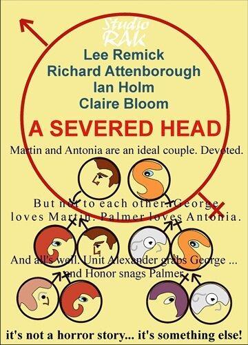 Отсеченная голова (1971)