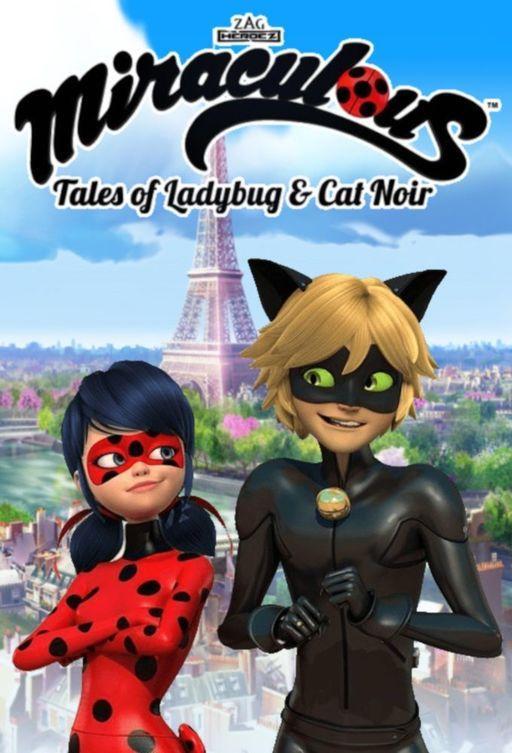 Леди Баг и Супер-кот