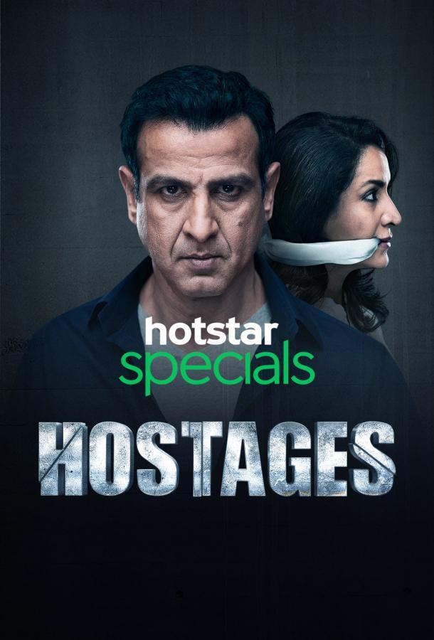Заложники 2019 смотреть онлайн 1 сезон все серии подряд в хорошем качестве