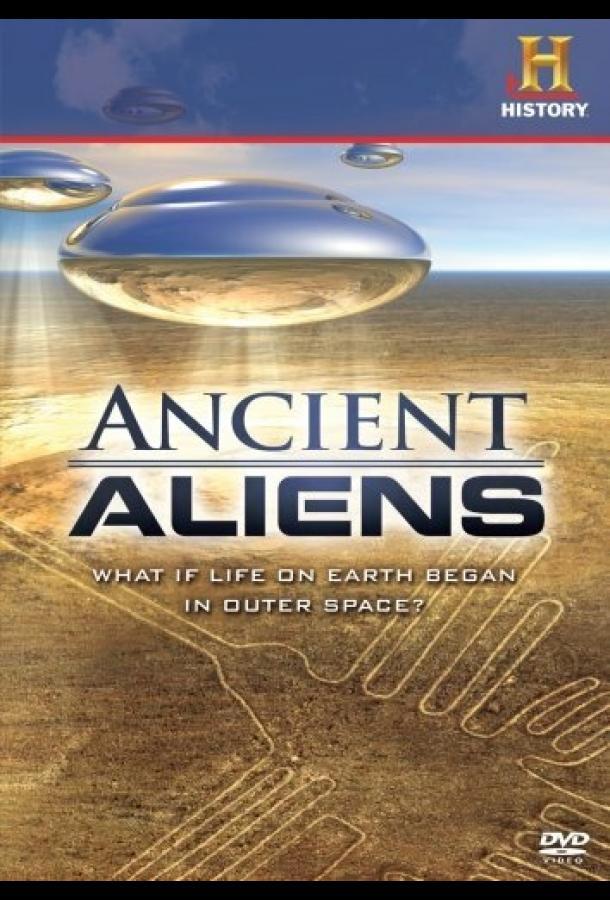 Древние пришельцы / Ancient Aliens (2009)