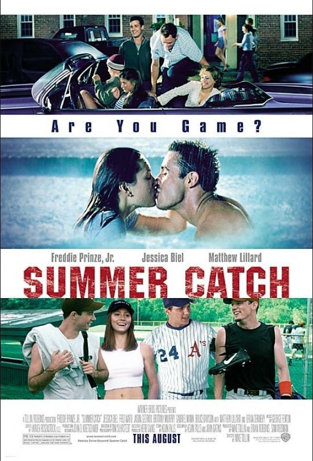 Летние игры (2001)