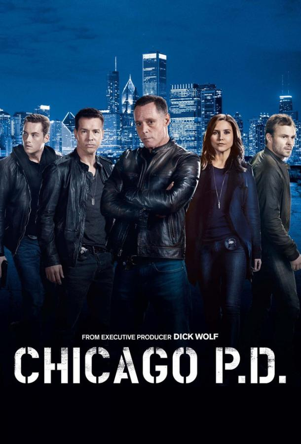 Полиция Чикаго / Chicago PD 2014  7 сезон 20 серия