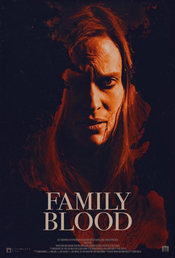 Семейная кровь