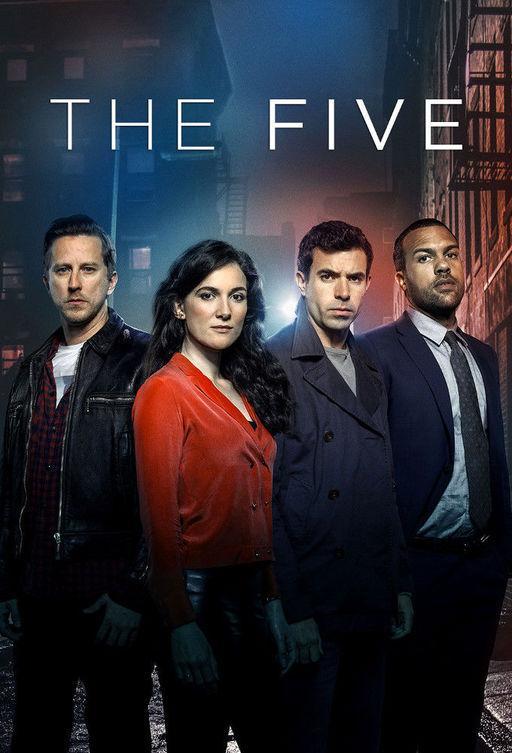 Пять (2016)