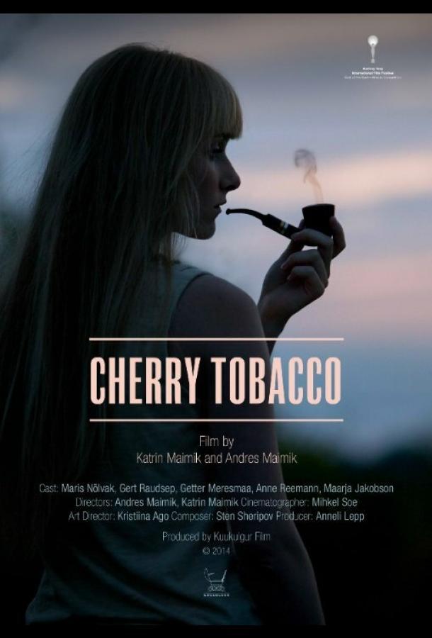 Вишнёвый табак