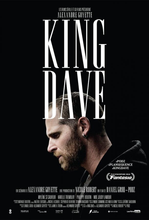 Король Дэйв фильм (2016)