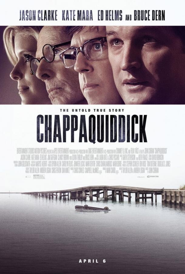 Чаппакуиддик фильм (2017)