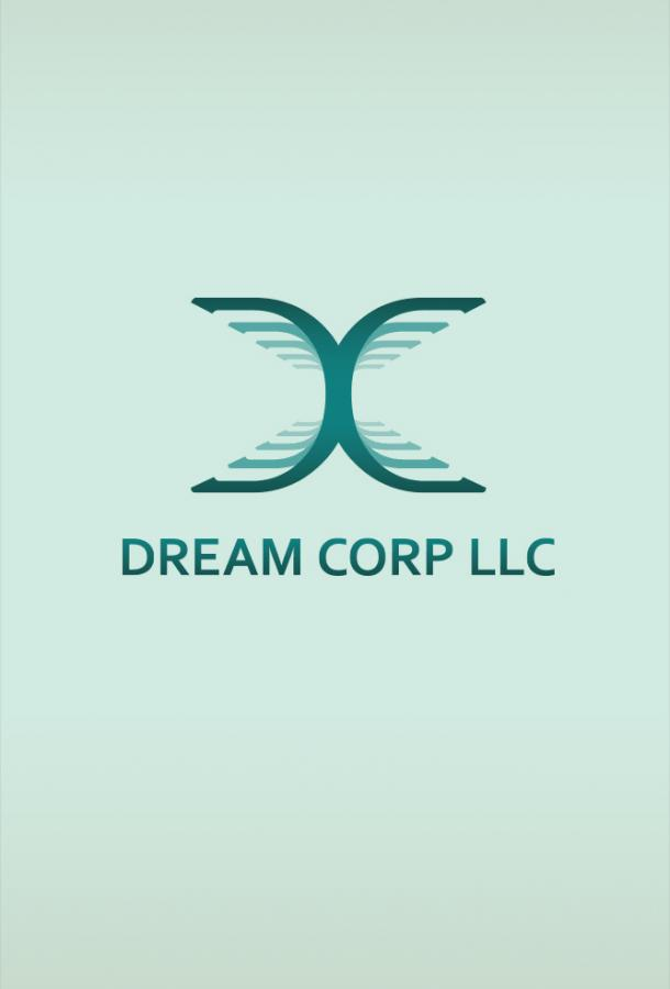 Корпорация снов / Dream Corp LLC (2018)