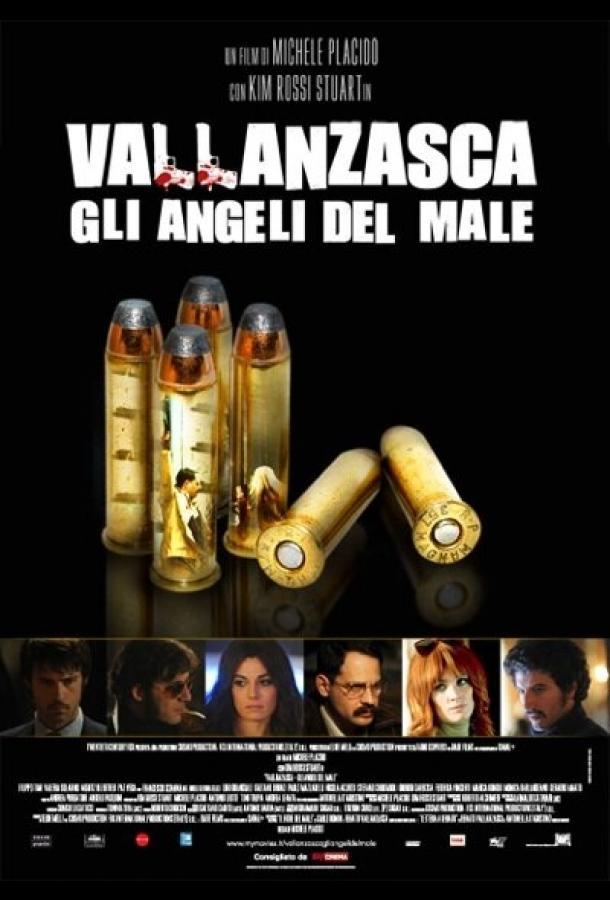 Валланцаска — ангелы зла фильм (2011)