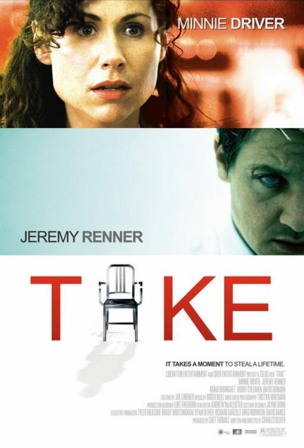 Заложники фильм (2007)