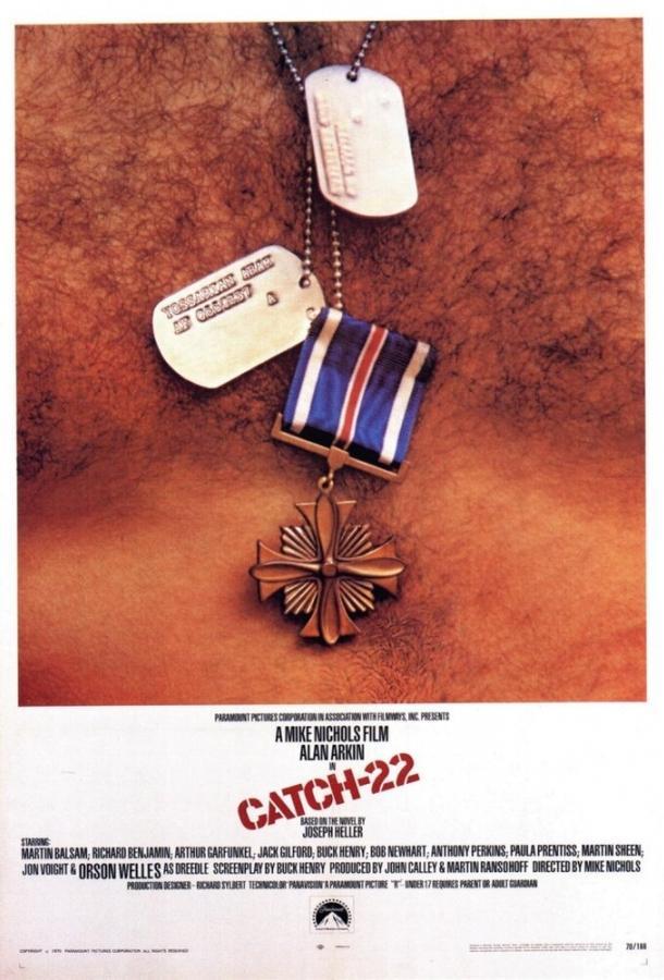 Уловка 22 (1970)