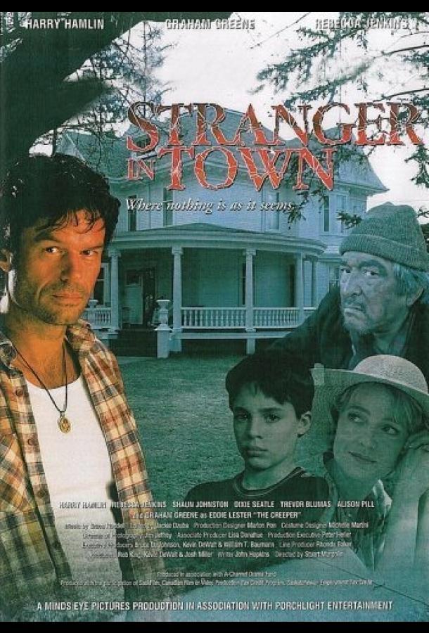 Незнакомец в городе 1998 смотреть онлайн в хорошем качестве