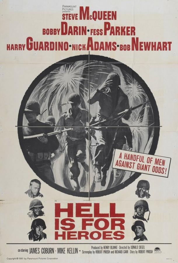 Ад для героев (1962)