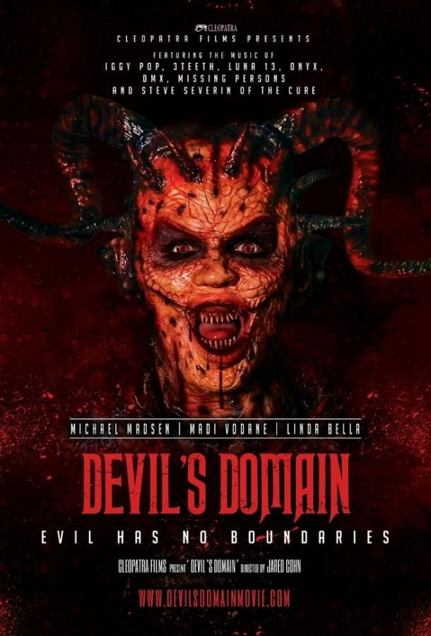 Во власти дьявола