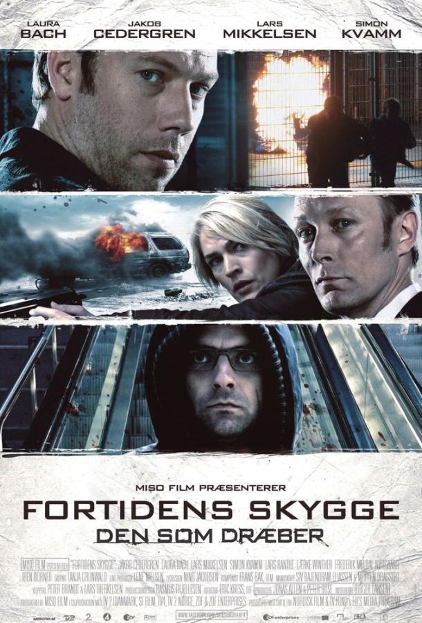 Тот, кто убивает – Тень прошлого / Den som dræber - Fortidens skygge (2011)