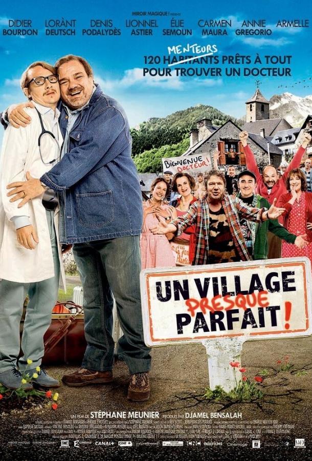 Почти идеальная деревня