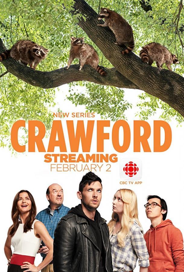 Кроуфорд  (2018) 1 сезон 12 серия.