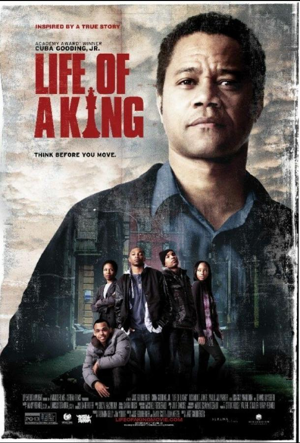 Жизнь короля фильм (2013)