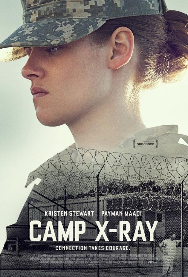 Лагерь «X-Ray» / 2014