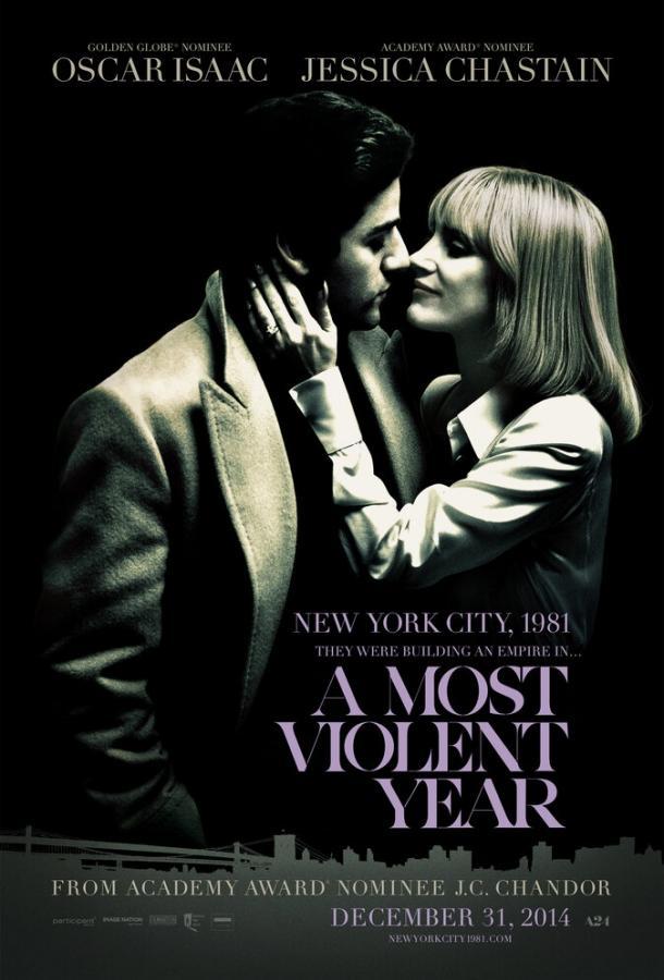Самый жестокий год фильм (2014)