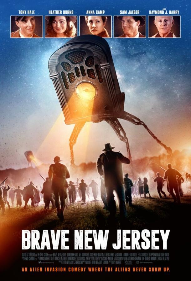 Храбрый Нью-Джерси фильм (2016)