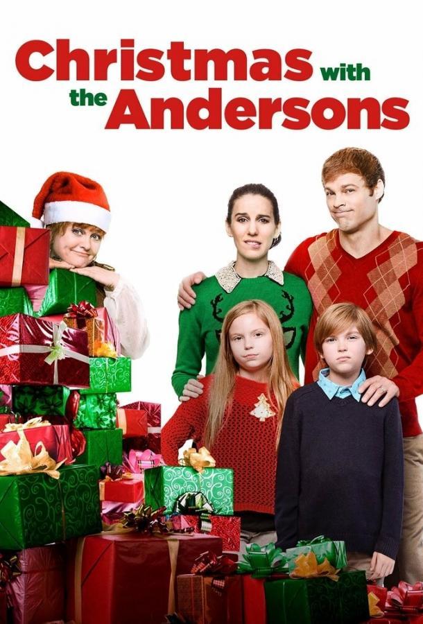 Рождество с Андерсонами