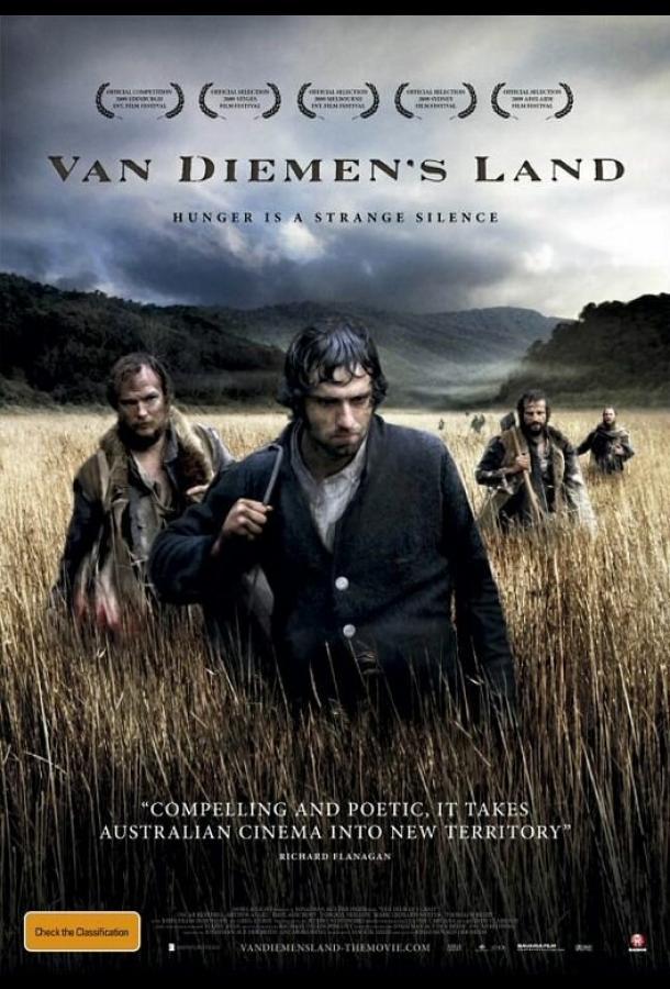 Земля Ван Дьемена / 2009
