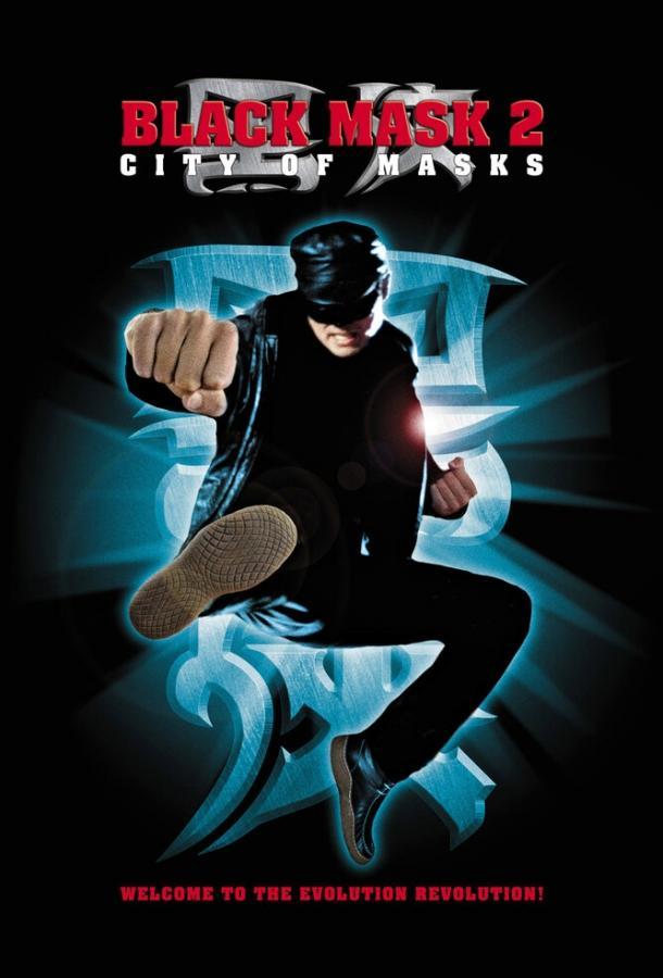 Черная маска 2: Город масок (2002)