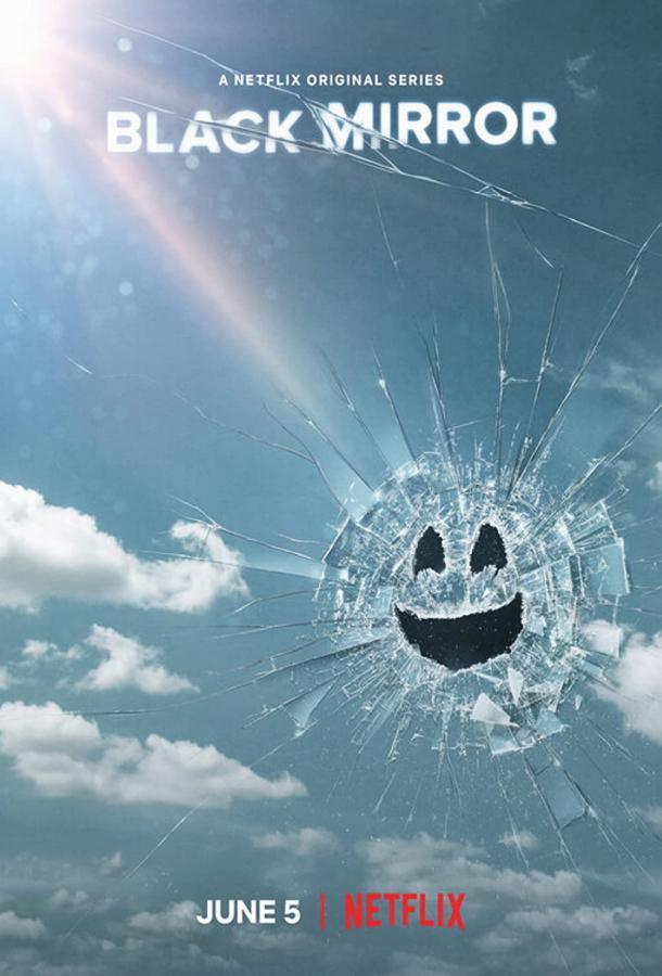 Черное зеркало / Black Mirror 2011  5 сезон 4 серия