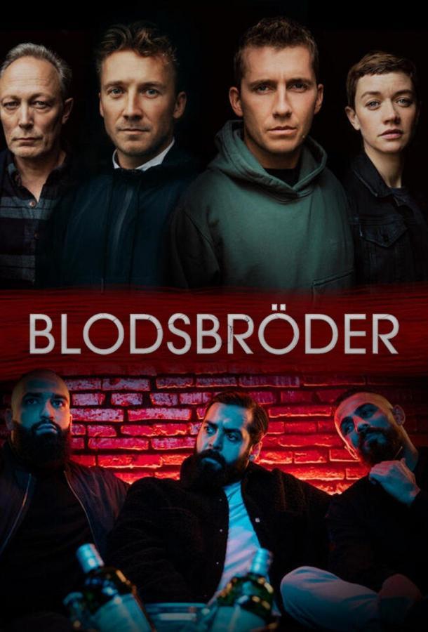 Братья по крови (2020)