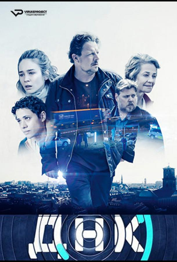 ДНК (2019)