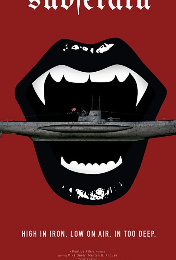 Подлодка вампиров