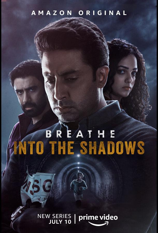 Дыши: В тени (2020)
